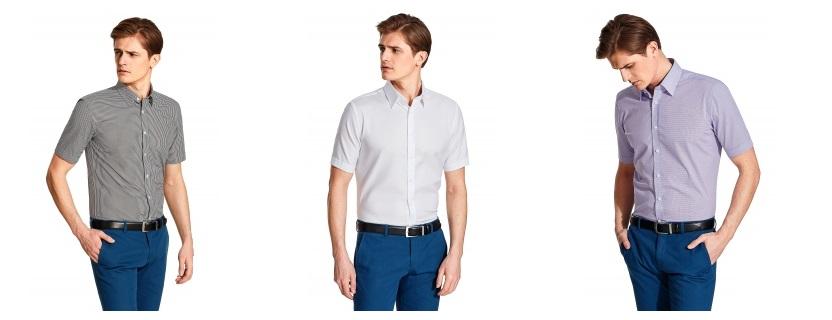 Jaka koszula do spodni? Fot.: http://www.wolczanka.pl/koszule.